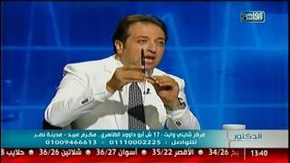#القاهرة_والناس   الدكتور مع أيمن رشوان الحلقة الكاملة 24 سبتمبر