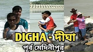 DIGHA-Private Beach Only For Indian Couples|| Full Digha Tour ||June 2018