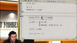 3.Системы нелинейных уравнений Mathcad
