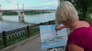 Пленер в городе. Рисуем мост и речку маслом. Уроки живописи мастихином.