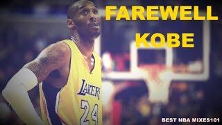 kobe bryant farewell 2016 mix