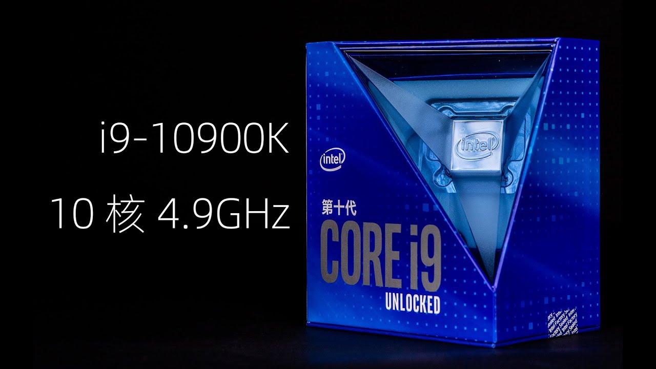 Download i9 10900K&i5 10600K&i5 10400评测,超线程对玩游戏和生产力有提升吗?