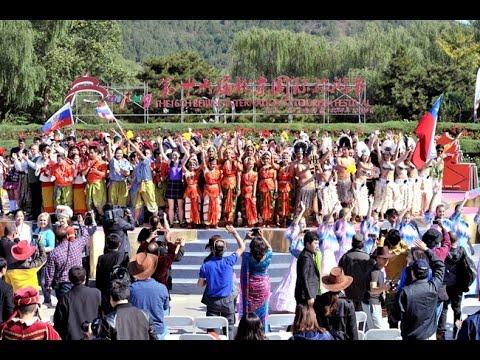 Closing Ceremony of 16th Beijing International Tourism Festival, 2014