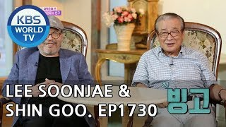 Lee Soonjae and Shin Goo on Stage at Daehangno [Entertainment Weekly/2018.09.24]