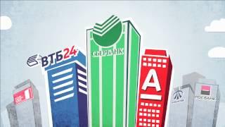 Будущее банков в России - LifeTV