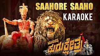 saahore-saaho---karaoke-munirathna-kurukshetra-darshan-munirathna-v-harikrishna