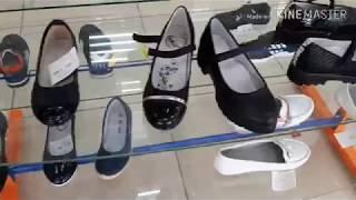 BACK TO SCHOOL 2019.Скорко в школу.Выбираем обувь.Скидки до 50%.Распродажа летней обуви.Лето 2019.