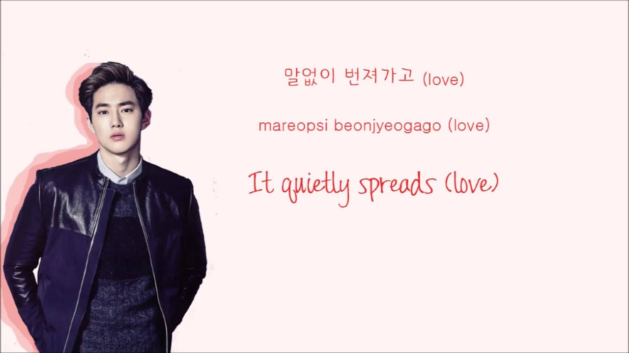 Korean love beautiful