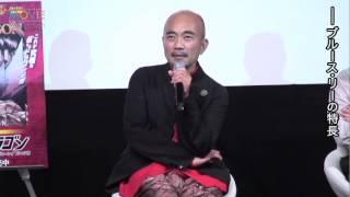 竹中直人/ブルーレイ『燃えよドラゴン』製作40周年リマスター版リリー...