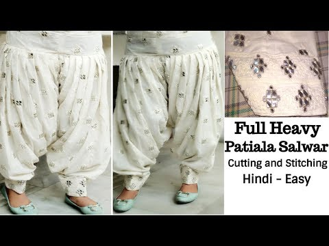 Full Heavy Patiala Salwar Cutting and Stitching || Heavy Patiala Salwar making with Lining