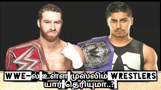 WWE-ல் உள்ள முஸ்லிம் wrestlers யார் தெரியுமா..?/World Wrestling Tamil