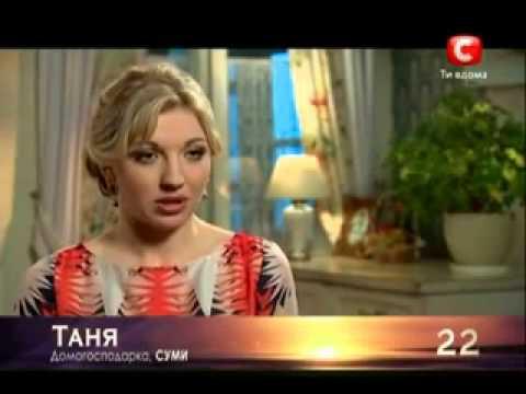 Холостяк 3 сезон  3 Выпуск (22.03.2013)