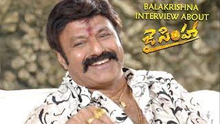 Balakrishna Interview About Jai Simha Movie || Nayanthara, Hari Priya