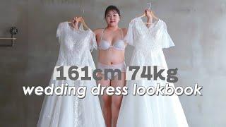 [통통 드레스] 한국 …