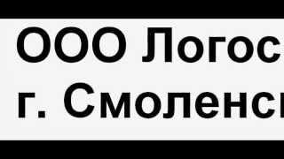ДАМ - ДАТЧИКИ-ГАЗОАНАЛИЗАТОРЫ ТЕРМОМАГНИТНЫЕ(, 2013-10-05T17:58:46.000Z)