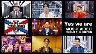 ニューシングル「Yes we are」MUSIC VIDEO撮影現場に潜入!