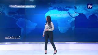النشرة الجوية الأردنية من رؤيا 10-11-2019 | Jordan Weather