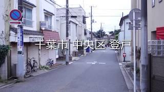 孤独のグルメ Season7 第11話 に登場 味のレストラン えびすや 幸町店 ...