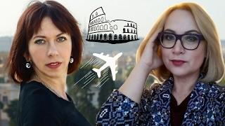 Уезжать или нет в Италию? Скайп-видео.