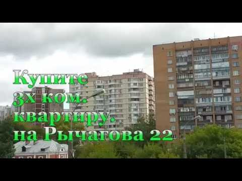 Трехкомнатная квартира – купить в Москве, цена 10 400 000