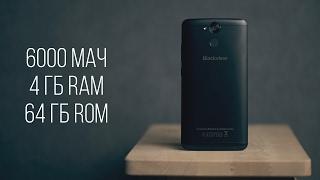Полный обзор, отзыв о Blackview P2  Смартфон монстр с аккумулятором на 6000 мАч