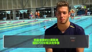 Carlos Peralta连续八次获得西班牙游泳冠军的记录保持者