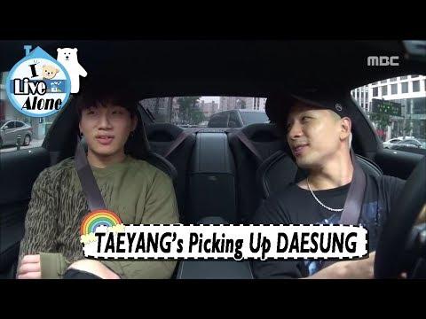 [I Live Alone] TAEYANG - Picking Up DAESUNG 20170818