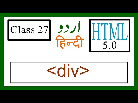 Div Tag In Html5  Urdu/hindi - Class 27  Tutorial | Div Tag In Urdu-hindi