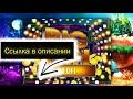 Бесплатные Игровые Автоматы Онлайн 777 ⇓ Вулкан 777 Удачи Игровые Автоматы Онлайн Бесплатно