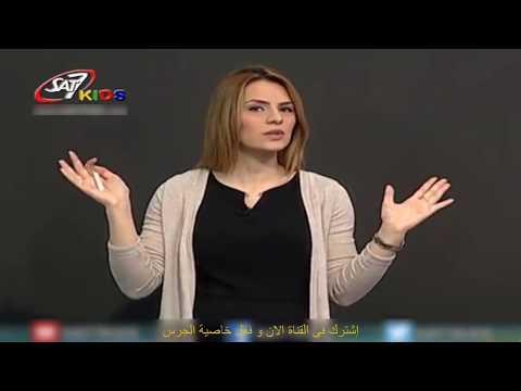 تعليم اللغة الانجليزية للاطفال(Story + Words + Grammar) المستوى 3 الحلقة 51 | Education for Children