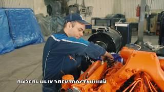 видео Дизельный генератор на 70 кВт от компании МОТОР