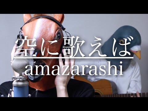 """三寒四温"" (KizasiRanking)"