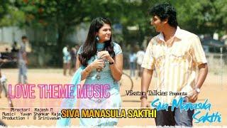 Siva Manasula Sakthi  |  Yuvan Shankar Raja  |  Love Theme Music