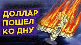 Слабость доллара, новые рекорды золота и отчеты IT-гигантов / Новости