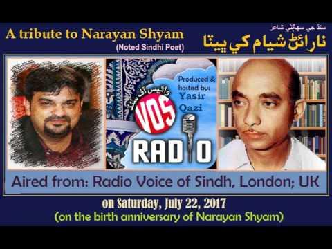 a tribute to Sindhi Poet NARAYAN SHYAM (A Radio Show by: Yasir Qazi) Radio VOS London