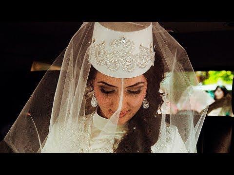 Кабардинская свадьба    Любовь без границ
