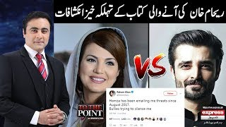 To The Point With Mansoor Ali Khan - 2 June 2018 - Express News