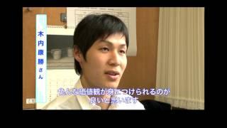 日本の田舎をステキに変える「サテライトオフィスプロジェクト」等