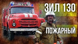 видео История автомобиля ЗИЛ