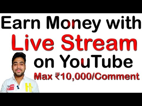 YouTube Super Chat | Earn Money With Live Stream | Enable This Amazing Feature Now!! | Hindi thumbnail