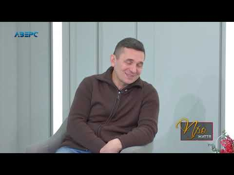ТРК Аверс: ПРО ЖИТТЯ. Руслан Хотим