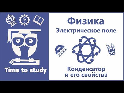 Видеоуроки подготовки к егэ 2017 физика