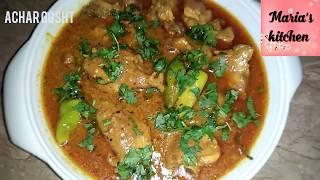 Achar gosht/chicken Achari Recipe by Maria