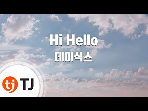 [TJ노래방] Hi Hello - 데이식스 / TJ Karaoke