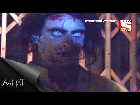 Aahat - আহত (Bengali) - Ep Scary Printing Machine -15th May 2016 thumbnail
