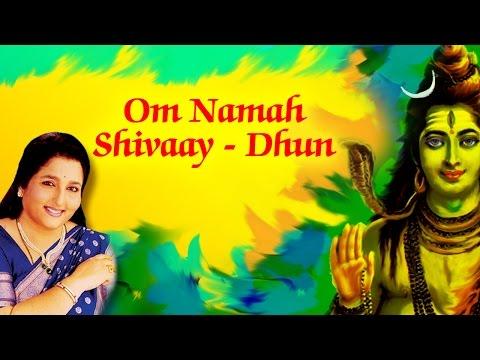 SAWAN SPECIAL | Om Namah Shivaay Dhun -...