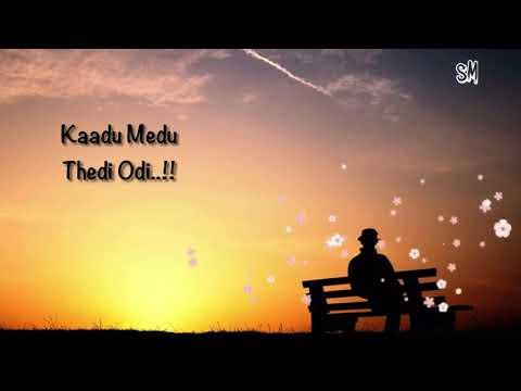 Mudhal Kanave | Tamil Whatsapp Status | Majunu