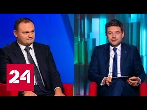 Эксперты о голосовании демократов за импичмент Трампу - Россия 24