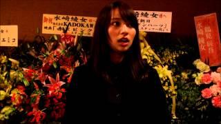 水崎綾女主演舞台Re:verse(リバース)~あの瞬間(とき)に戻れたら~ ...