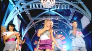 Смотреть клип Elena Gheorghe - The Balkan Girls